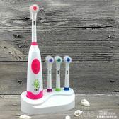 兒童便攜式清潔6-12歲軟毛男童洗牙器電動牙刷小孩子刷頭  深藏blue