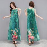 無袖洋裝連衣裙女夏季民族風女裝復古印花拼接寬鬆雪紡中長款裙子 巴黎時尚