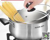 湯鍋 湯鍋304不銹鋼大容量湯奶鍋燃氣電磁爐通用ST24H1 igo阿薩布魯