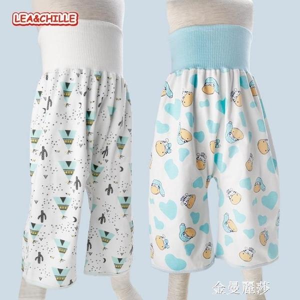 寶寶隔尿裙尿布褲子尿床神器嬰兒童防漏防水大號可洗戒尿墊布尿兜 雙十二全館免運