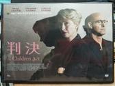 挖寶二手片-T03-067-正版DVD-電影【判決】-艾瑪湯普遜 史丹利圖奇(直購價)