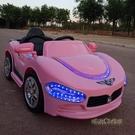 兒童電動汽車四輪遙控車可坐寶寶車子大號玩具車可坐人帶搖擺跑車MBS「時尚彩紅屋」