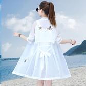防曬衣 夏季新款女外套長款韓版寬鬆刺繡防曬服中長款防曬衫薄 快速出貨