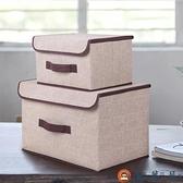 【兩件套】收納箱家用棉麻衣物整理箱布藝內衣盒子【淘夢屋】