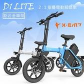 【南紡購物中心】X-BIRD D1 LITE 2:1摺疊電動腳踏車 20AH線剎版