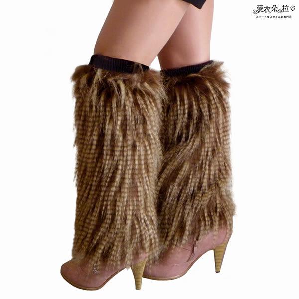 襪套 棕色厚毛高質感靴套 拉長美腿毛毛小腿套- 愛衣朵拉