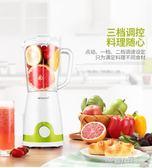 HONGUO/紅果 HG-JB-685炸水果榨汁機家用全自動果蔬多功能攪拌機  9號潮人館