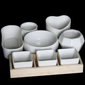 個性簡約桌面拼盤白瓷多肉花盆