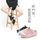 秋季雨鞋女 低筒韓國短筒雨靴休閒平底淺口水靴防滑防水鞋套鞋膠鞋