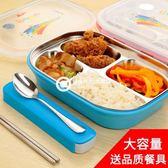 304不銹鋼飯盒 保溫學生餐盤分格成人便當盒-Hfwb14