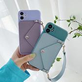 三星 S20 S20+ S20 Ultra Note10 Lite Note10+ 手提口袋殼 手機殼 掛繩 保護殼