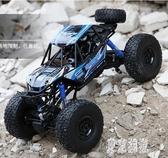 超大號遙控越野車四驅高速攀爬賽車充電兒童禮物玩具男孩汽車歲 LJ5809『東京潮流』