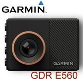 GARMIN GDR E560語音聲控行車記錄器