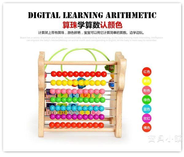 數數棒小學計算架加減法算盤數學教具一二年級計數器兒童算術玩具