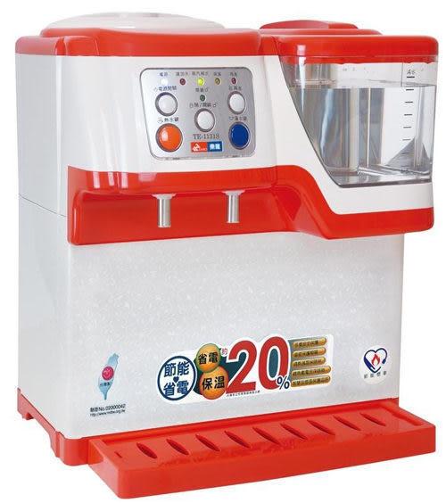 東龍 { TE-1131S } 蒸汽式電動出水溫熱開飲機@免運費@