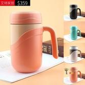 陶瓷保溫杯 陶瓷內膽 馬克杯 咖啡杯 隨行杯 保冷杯 4色