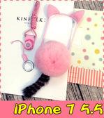 【萌萌噠】iPhone 7  Plus (5.5吋) 韓國貓耳朵&貓尾巴 毛絨貓咪保護殼 全包軟邊 帶掛繩 手機殼 手機套