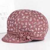 中老年人帽子女春秋短檐薄款貝雷帽老人帽子奶奶戶外遮陽帽媽媽帽