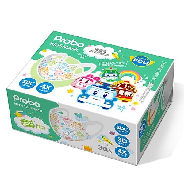 【博寶兒】醫療防護口罩 兒童3D 30入/盒 POLI波力