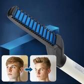 直髮梳 男士頭髮造型梳韓國多功能蓬鬆背頭直髮梳電梳神器梳子定型梳【快速出貨】