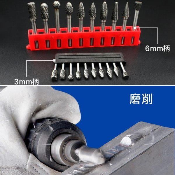 【741A-V】[柄徑3mm] [刃徑3mm] 超硬鎢鋼滾模刀/滾磨刀 電/氣動刻模機專用★EZGO商城★