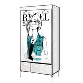 免運 簡易衣柜櫃加粗加固鋼管折疊組合加厚布衣柜櫃大號收納布藝衣櫥經濟型