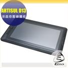 【Ezstick】ARTISUL D13 液晶感壓繪圖板 專用 黑色立體紋機身貼 (含機身背貼、螢幕週圍貼)DIY包膜