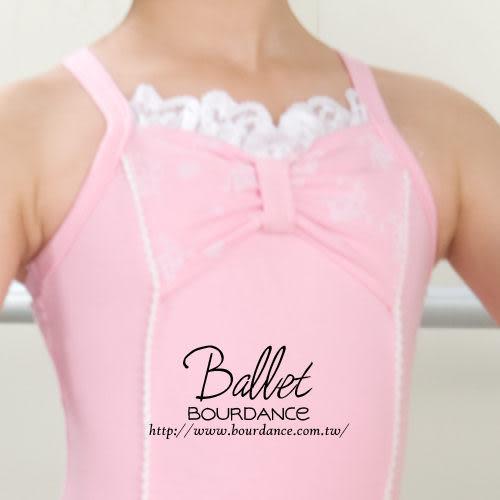 *╮寶琦華Bourdance╭*專業芭蕾舞衣☆兒童芭蕾★花仙子吊帶童紗【BDW12B54】