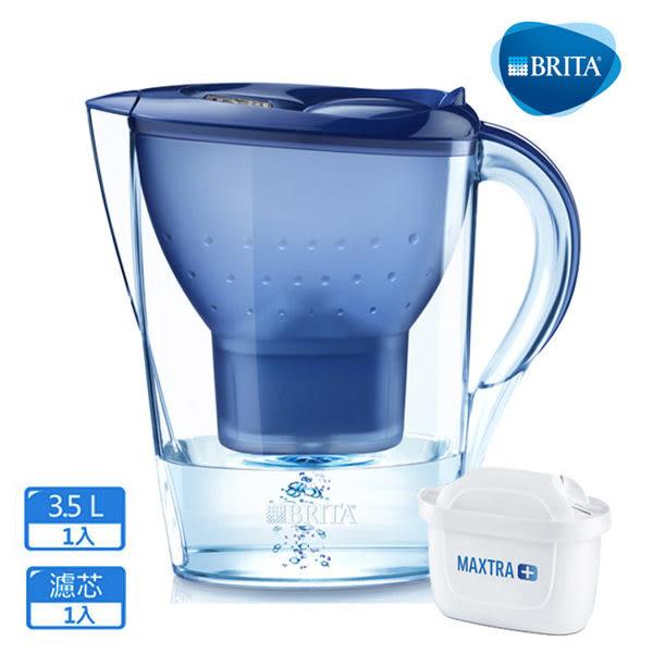 【德國BRITA】3.5L馬利拉濾水壺 (含濾芯x1) (購潮8)