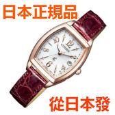免運費 日本正規貨 公民 XC 太陽能手錶 女士手錶 ES9394-56A