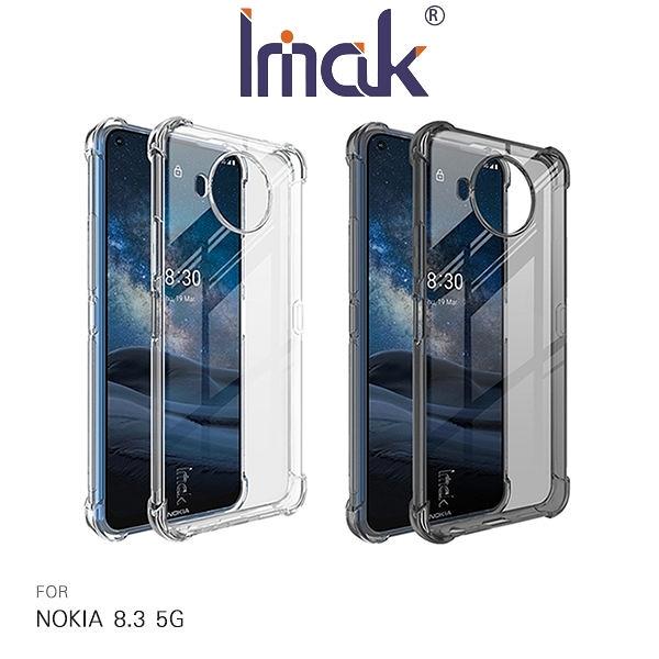 贈保護貼 Imak NOKIA 8.3 5G 全包防摔套(氣囊) 保護殼 防摔殼 氣囊套 艾美克