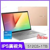 華碩 ASUS S513EQ-0182D1135G7 金【送1TB HDD/15.6吋/i5-1135G7/MX350/Full-HD/IPS/輕薄/筆電/Buy3c奇展】Vivobook S15
