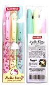 韓國 MORRIS 按鍵式柔色螢光筆Hello kitty3色組單組限量款