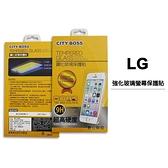 鋼化玻璃保護貼 LG G8X G8S G7+ ThinQ K52 K51S Q60 G6 K10 K8 K4 V20 螢幕貼 玻璃貼 旭硝子 CITY BOSS 9H 非滿版