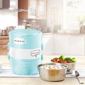 電熱飯盒 生活元素電熱飯盒雙層保溫飯盒可插電加熱飯盒迷你電飯煲熱飯神器