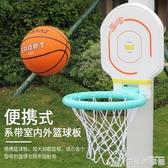 可摺疊便攜式大藍球架青少年兒童籃球框投籃架可升降戶外玩具 NMS生活樂事館