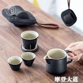 泡茶壺  陶瓷過濾茶壺套裝便攜快客杯一壺兩杯小罐茶辦公旅行茶具『摩登大道』