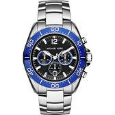 Michael Kors MK Winward 冒險玩家計時手錶-黑x銀/45mm MK8422