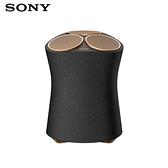 【聖影數位】SONY 索尼 SRS-RA5000 頂級無線揚聲器 公司貨