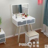 北歐梳妝台 臥室小戶型 網紅翻蓋化妝台現代簡約經濟型簡易化妝桌