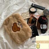 毛茸可愛少女小熊大容量收納包化妝包【小玉米】