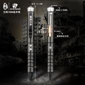漢道建軍大業紀念版鎢鋼戰術筆防衛求生防身