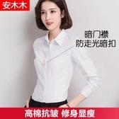 長袖襯衫 白襯衫女長袖職業春秋夏季短袖寬松工作服正裝大碼工裝女裝白襯衣 曼慕衣櫃