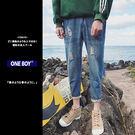 『 One Boy 』【N22703】個...