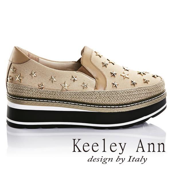 ★零碼出清★Keeley Ann俏皮韓妞~街頭休閒金屬星星造型厚底休閒鞋(卡其色)