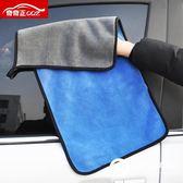 汽車洗車毛巾吸水加厚擦車巾雙面易清洗抹布車載玻璃清洗工具用品