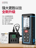 測距儀深達威距離激光測距儀高精度紅外線測量儀手持工具量房儀電子尺雙12