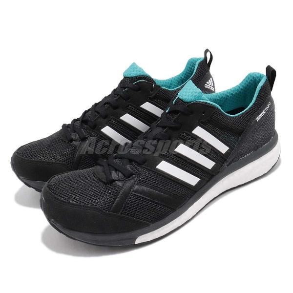 【五折特賣】adidas 慢跑鞋 Adizero Tempo 9 黑 白 BOOST 舒適緩震 低筒 運動鞋 男鞋【PUMP306】 BB6649