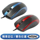 [富廉網] 【INTOPIC】UFO 飛碟光學鼠 MS-076 藍/紅