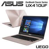 ASUS 華碩 Zenbook UX410UF-0091C8250U 玫瑰金